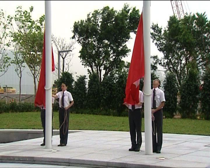 新立法會大樓首次升旗