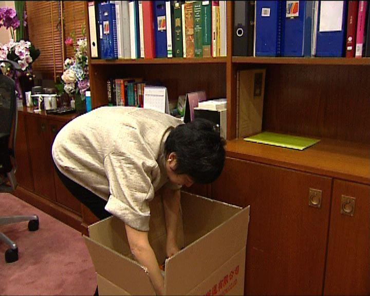 立法會搬遷主席秘書長忙執拾