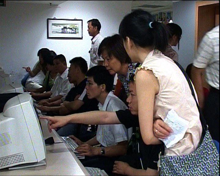 內地居民可用正式渠道投資港股
