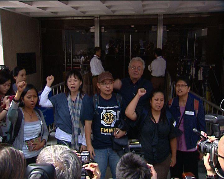 外傭團體歡迎法庭裁決
