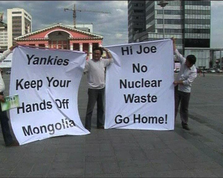 拜登轉抵蒙古訪問遇示威