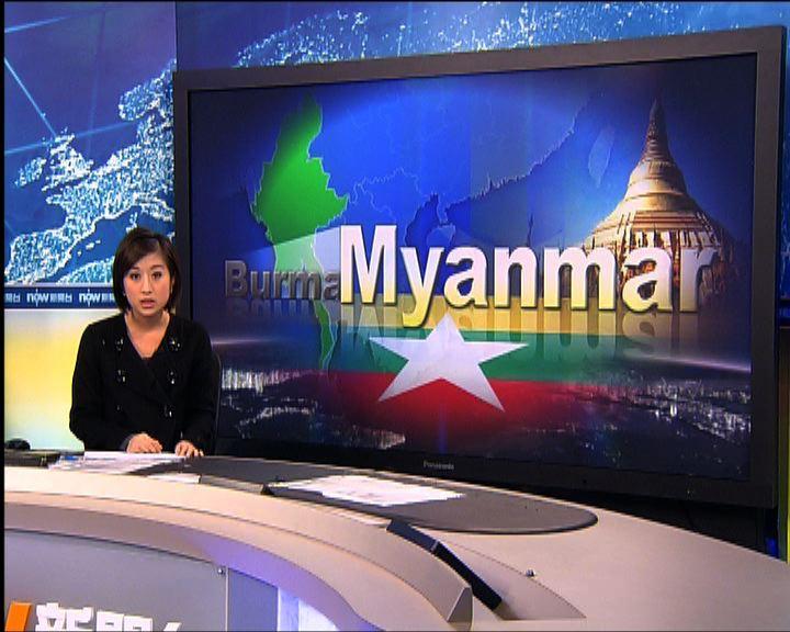 希拉里如何稱呼緬甸是外交考驗