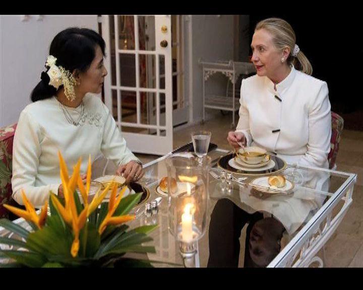 希拉里私人宴請昂山素姬