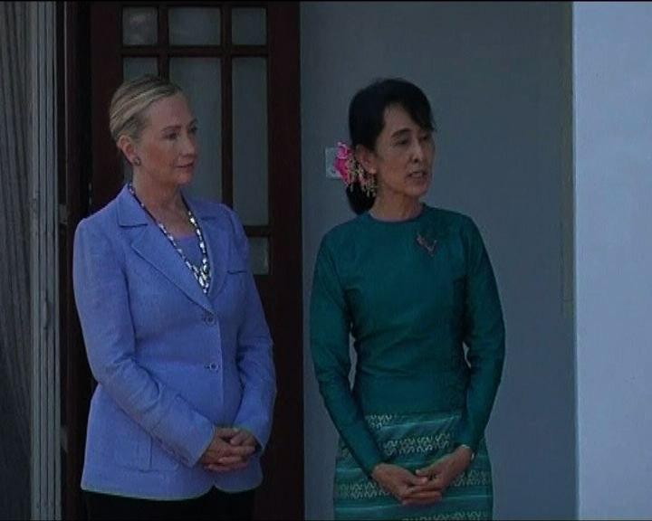 昂山素姬:有信心緬甸走上民主之路