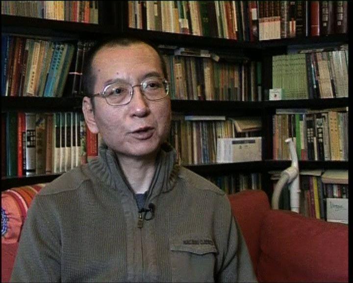 美國與人權組織促北京釋劉曉波