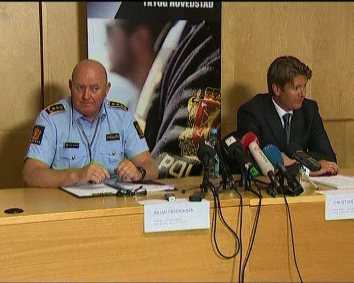 挪威警方指未發現疑兇有同黨