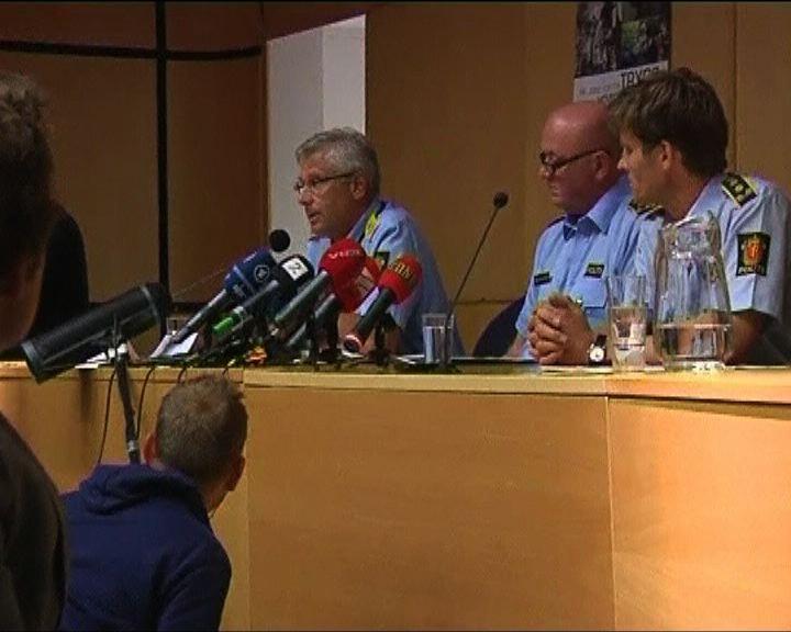 挪威警方停止于特島搜救