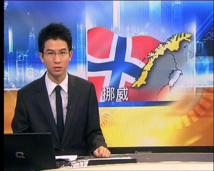 挪威連環襲擊案疑兇患精神分裂