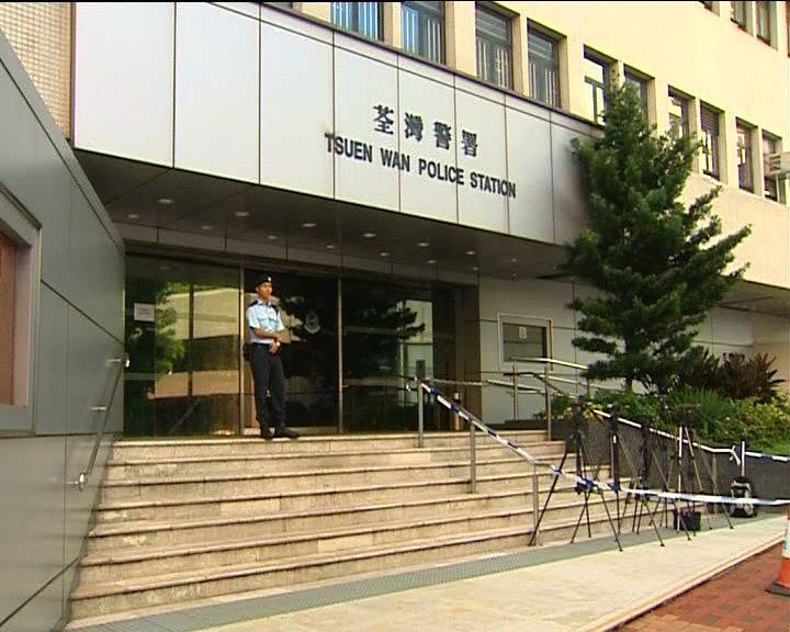 荃灣警署發生開槍事件一人死亡
