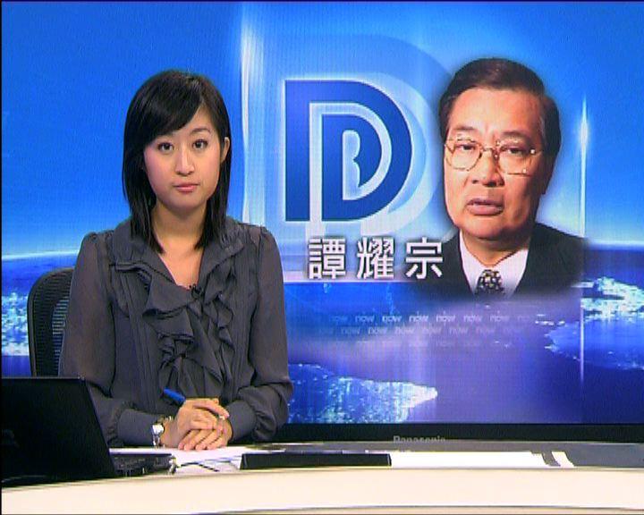 建制派議員與中聯辦主任彭清華深圳會面