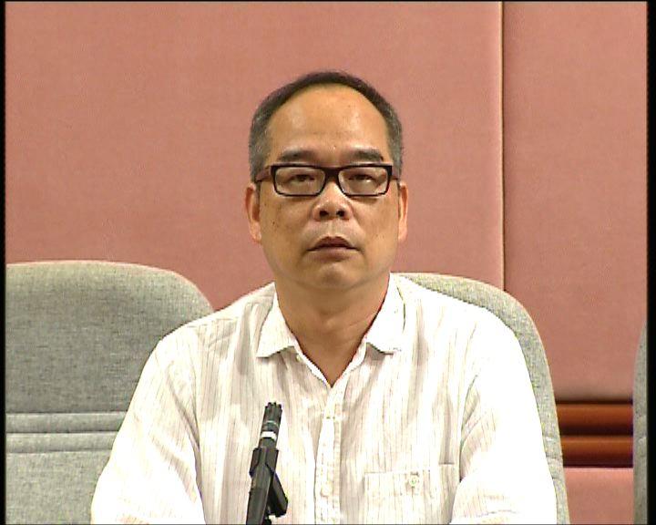 民建聯擬動議譴責衝擊遞補機制諮詢會