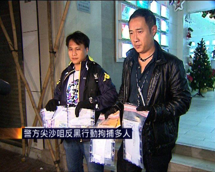 警方反罪惡行動拘捕29人