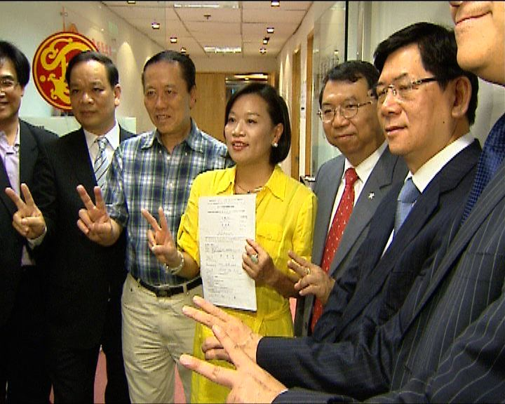 黃埔東選區梁美芬民主黨遭狙擊