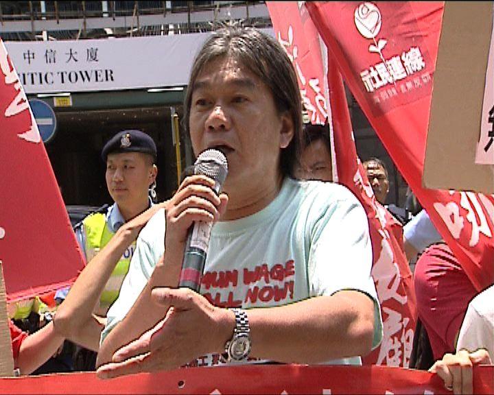 社民連遊行抗議警方無理拘記者
