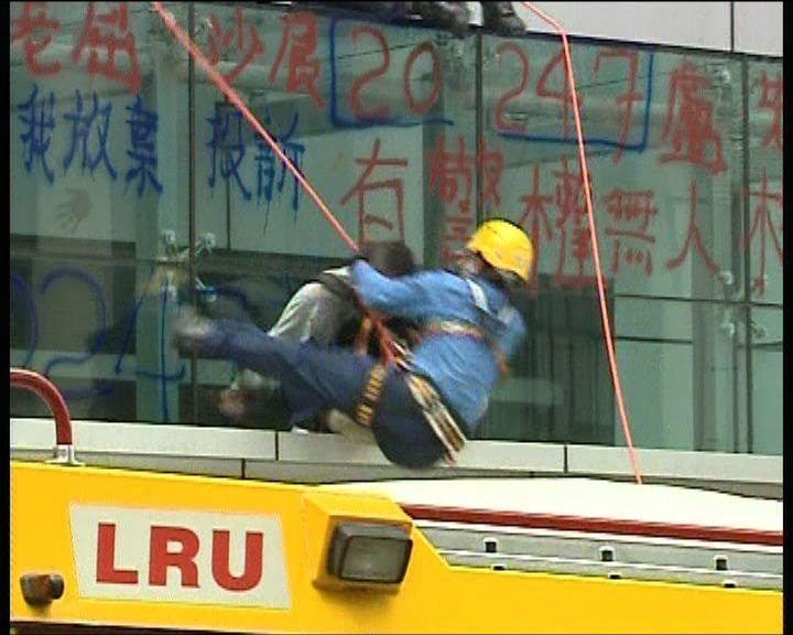 危立灣仔警察總部簷篷抗議男子被捕