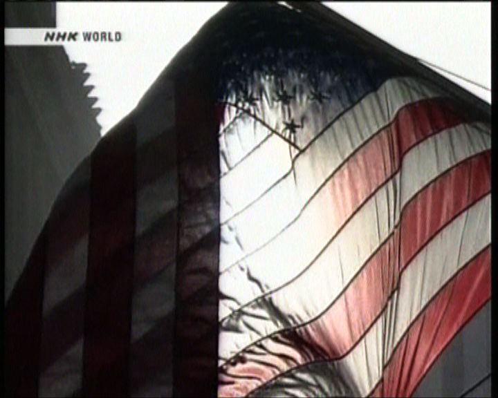 評級機構惠譽調低美國主權評級展望至負面