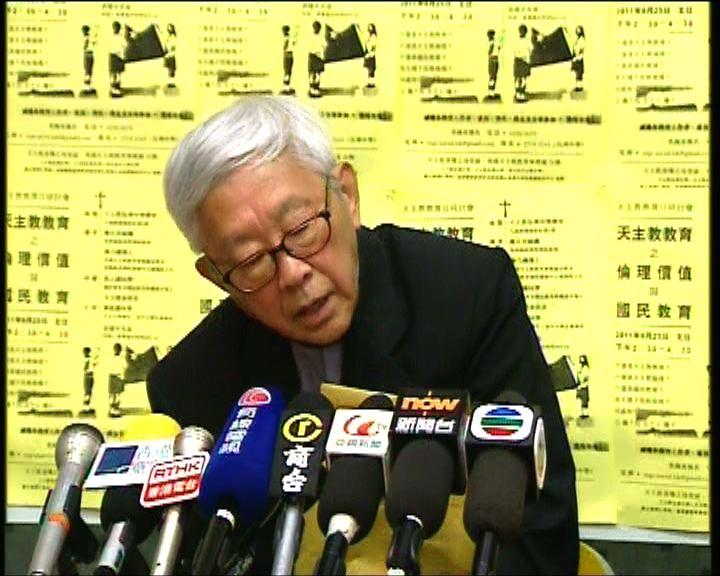陳日君:國民教育灌輸錯誤國家主義