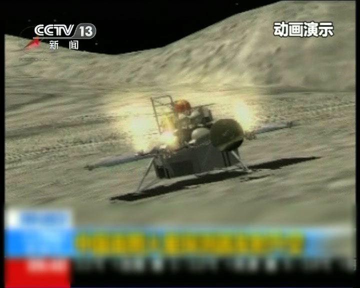 中國火星探測器任務面臨失敗