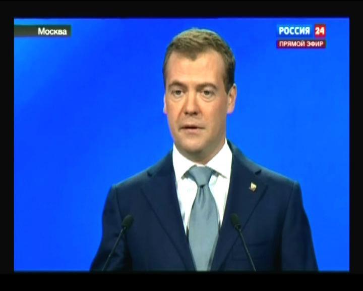 梅德韋傑夫支持普京再選總統