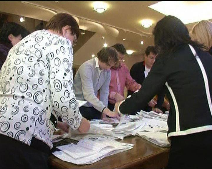 統一俄羅斯黨未獲過半數選票