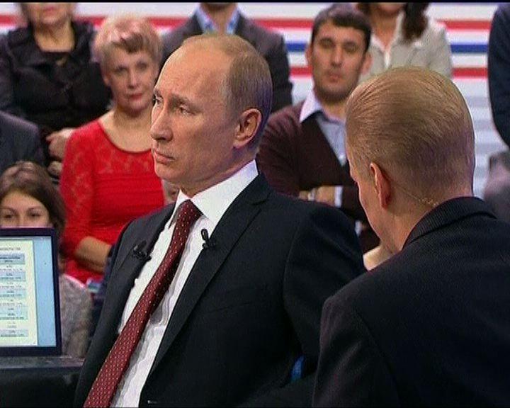 普京堅持選舉結果反映民意