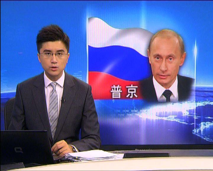 梅德韋傑夫呼籲黨員支持普京