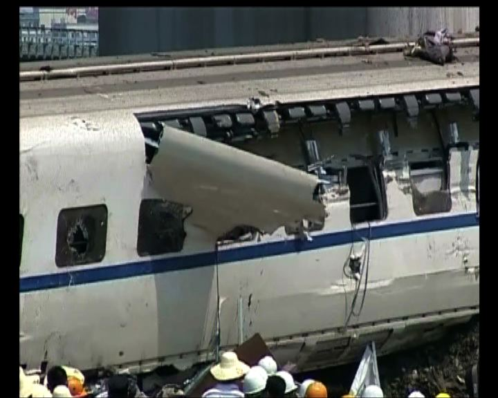 上海出事列車與溫州事故同訊號系統