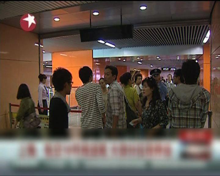 上海地鐵十號線車站發生火警