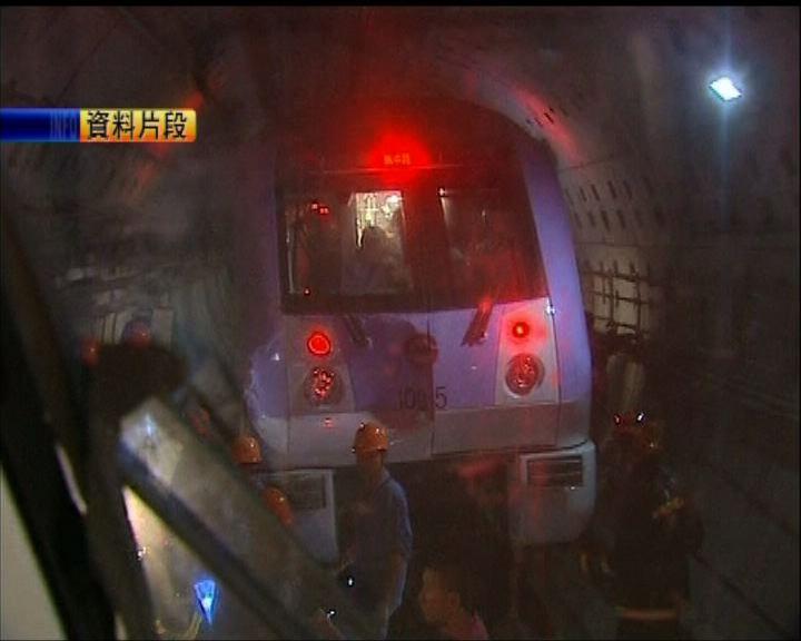 上海地鐵事故涉人為錯誤