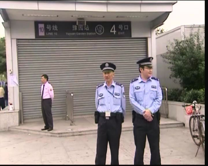上海地鐵十號線多個站被封