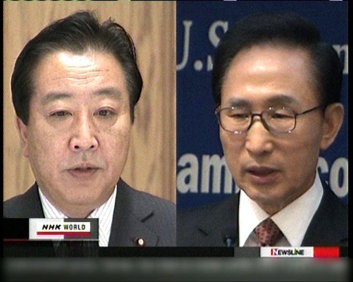 日韓峰會同意加強經貿合作