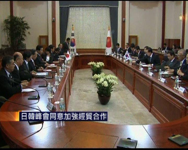 日韓同意加強貨幣合作