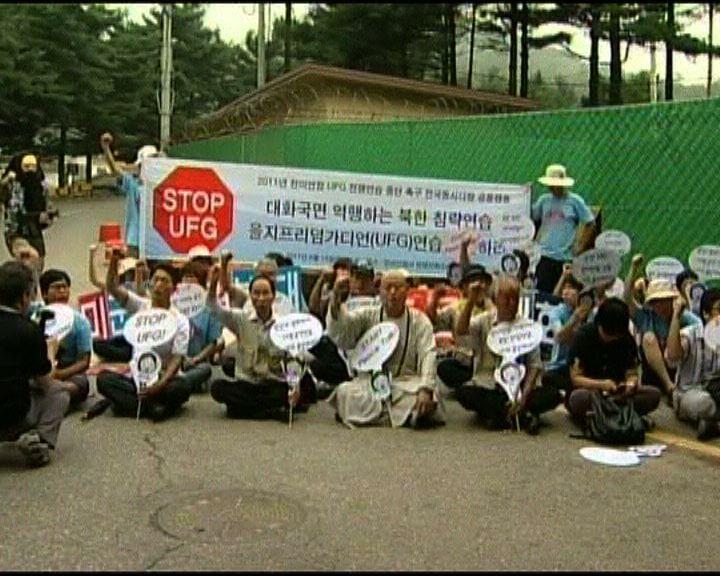 美韓展開為期十一日軍事演習