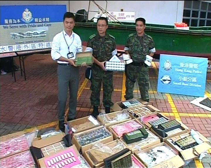 水警西貢檢七百萬走私貨拘兩人