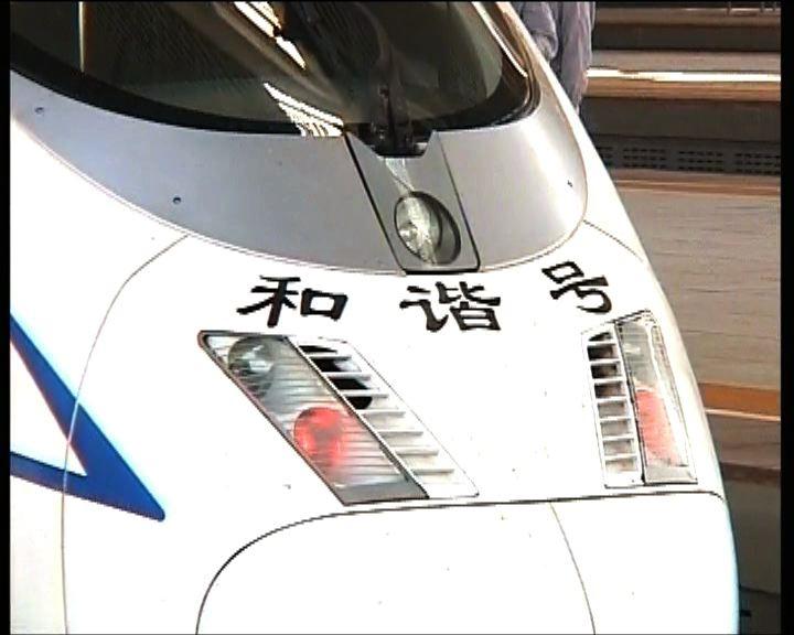 廣深港高鐵龍華深圳北站今日正式開放