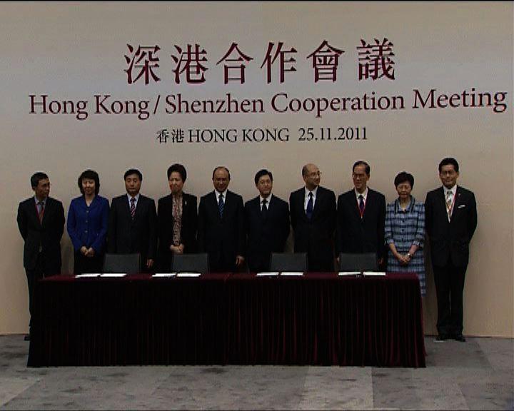 深港合作會議同意八達通深圳通二合為一