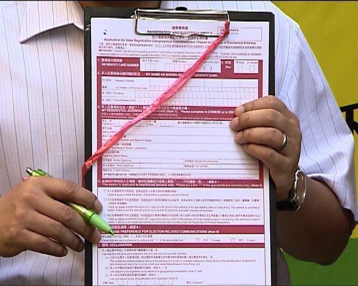 譚志源:考慮收緊選民登記制度