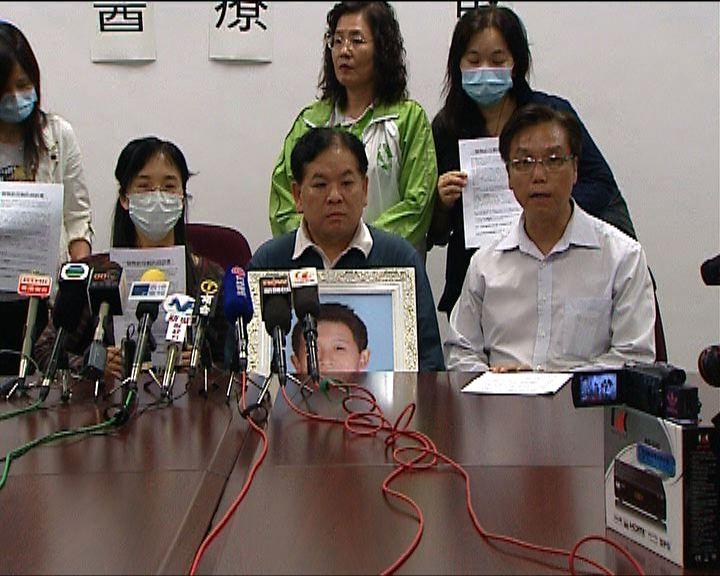 13歲男童手術後死亡家屬不滿醫院調查