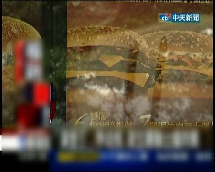 台灣漢堡王進口煙肉驗出瘦肉精