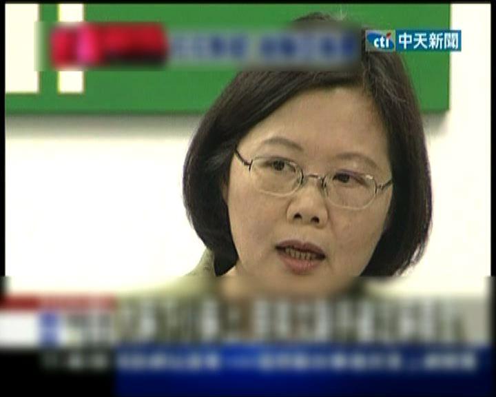 蔡英文指兩岸談判需台灣共識