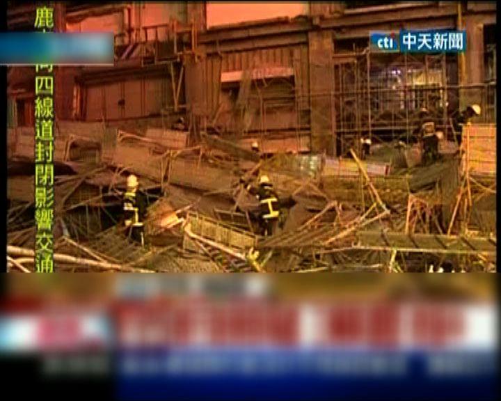 台中有酒店棚架倒塌多人傷
