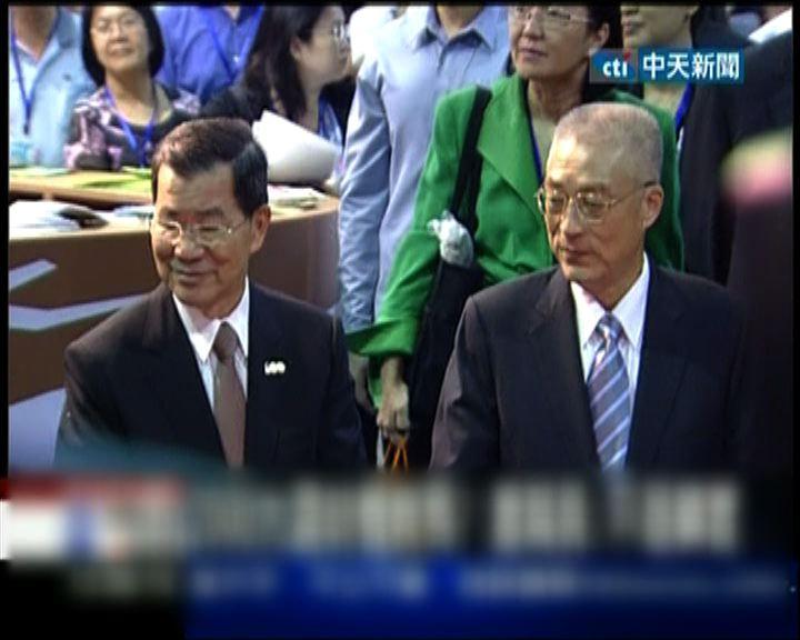 台灣傳媒就副總統參選人進行民調