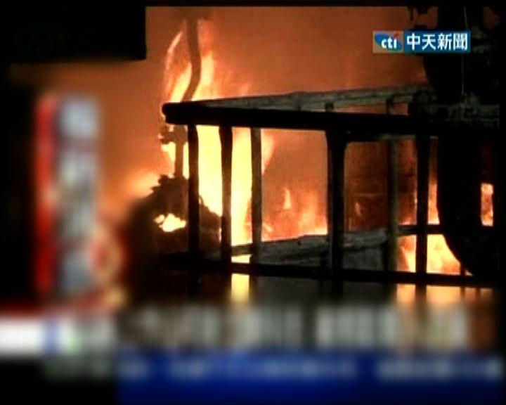 台南化工廠爆炸起火疏散數千人