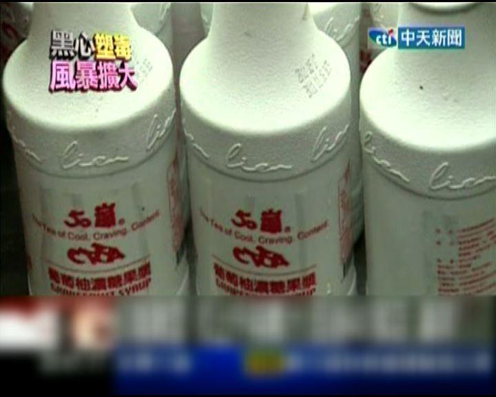 內地暫停進口台灣有問題產品