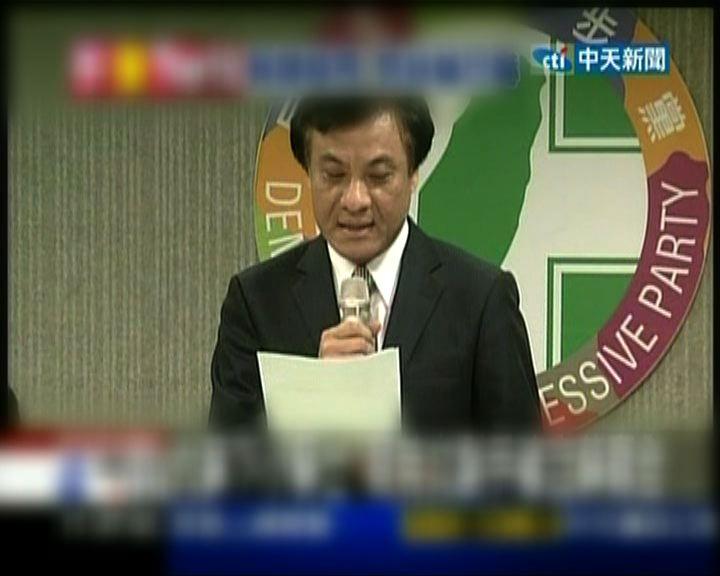 蘇嘉全甘做第三選後備副手