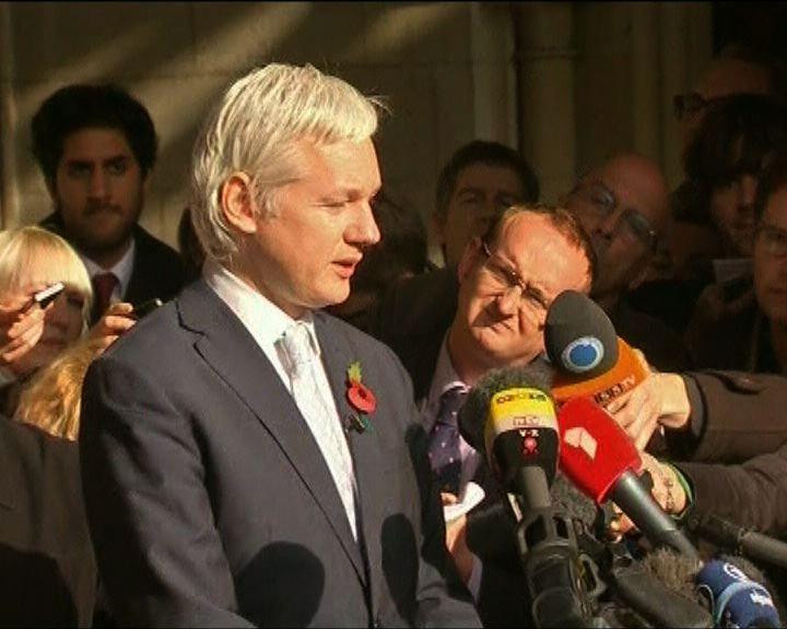 英法院維持引渡阿桑吉至瑞典