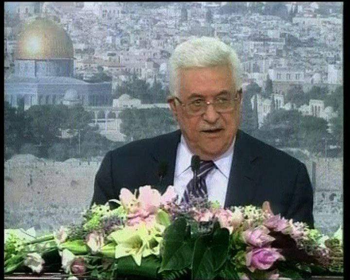 巴勒斯坦將申請入聯美以反對