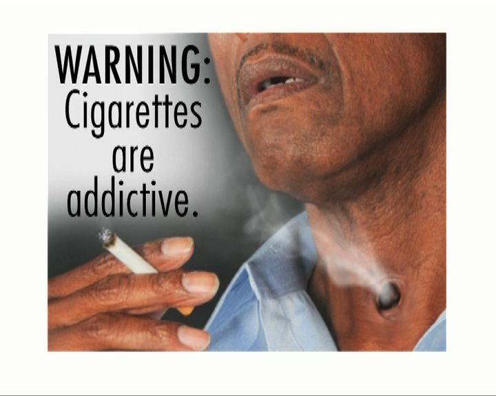 美煙草商起訴政府反對新標籤
