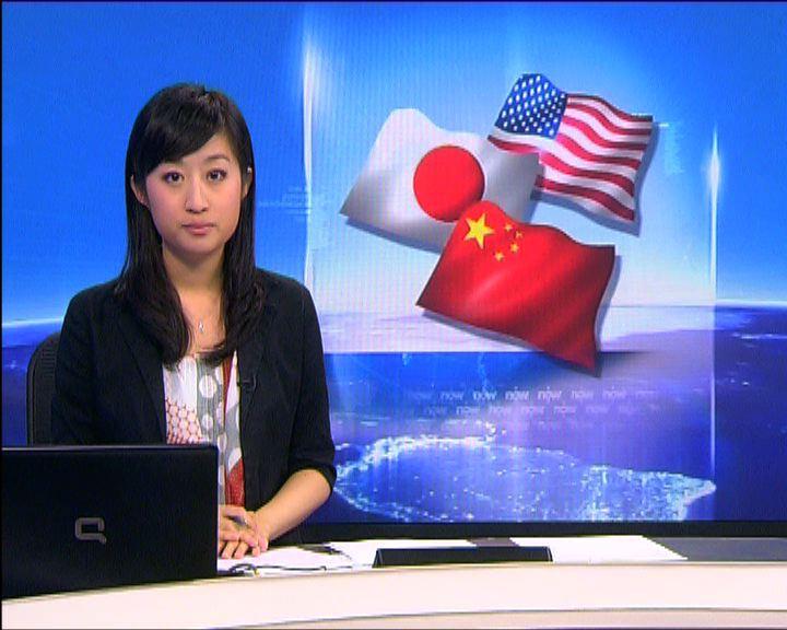 報道指美日批評中國令地區緊張