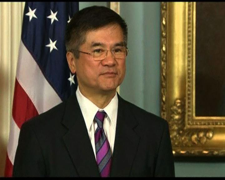 駱家輝宣誓就任美國駐華大使
